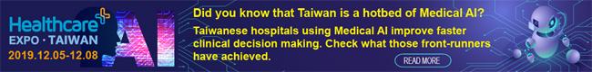 Taiwan Healthcare Expo 2019