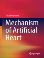Mechanism of Artificial Heart